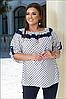 Костюм брючный с блузкой, с 50-60 размер