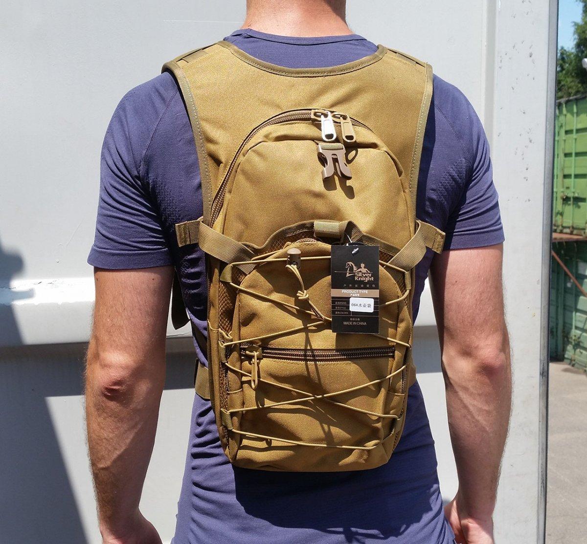 Рюкзак тактический с отделением под питьевую систему