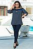 Костюм женский брючный с блузкой, с 50-60 размер