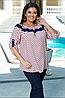 Костюм брючний з подовженою блузкою, з 50-60 розмір