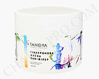 Маска гиалуроновая для лица Tanoya Эко-филлер (300мл).