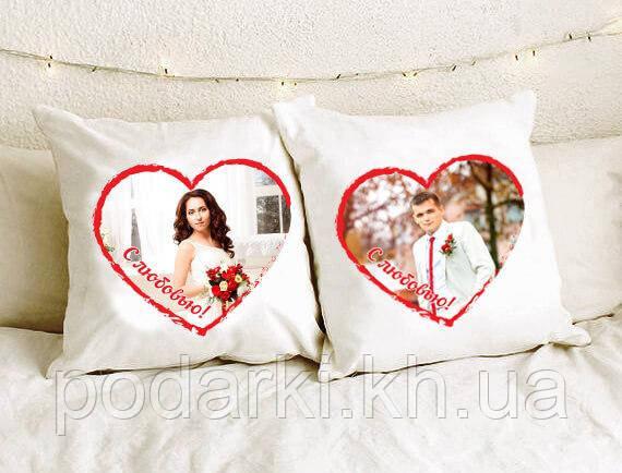 Парные подушки в подарок жене