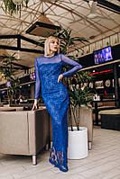 Платье женское шикарное макси в пол кружево и сетка с разрезом Smdi3173