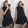 Платье T-2070 (S-M, M-L)