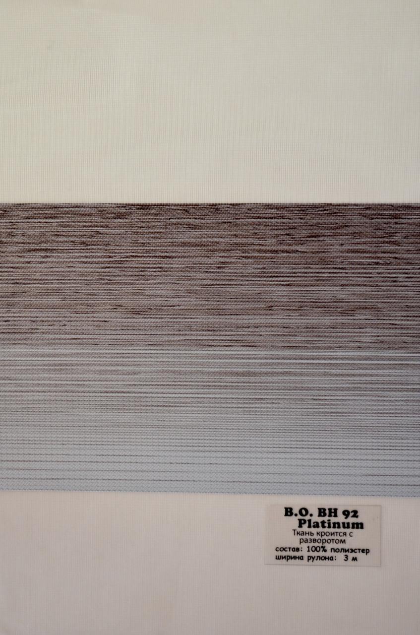 Рулонные шторы блэкаут день-ночь платинум ВН-92
