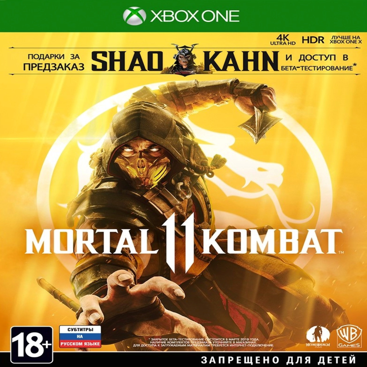 Mortal Kombat 11 SUB XBOX ONE
