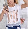 Женские  укороченные футболки с кружевом.