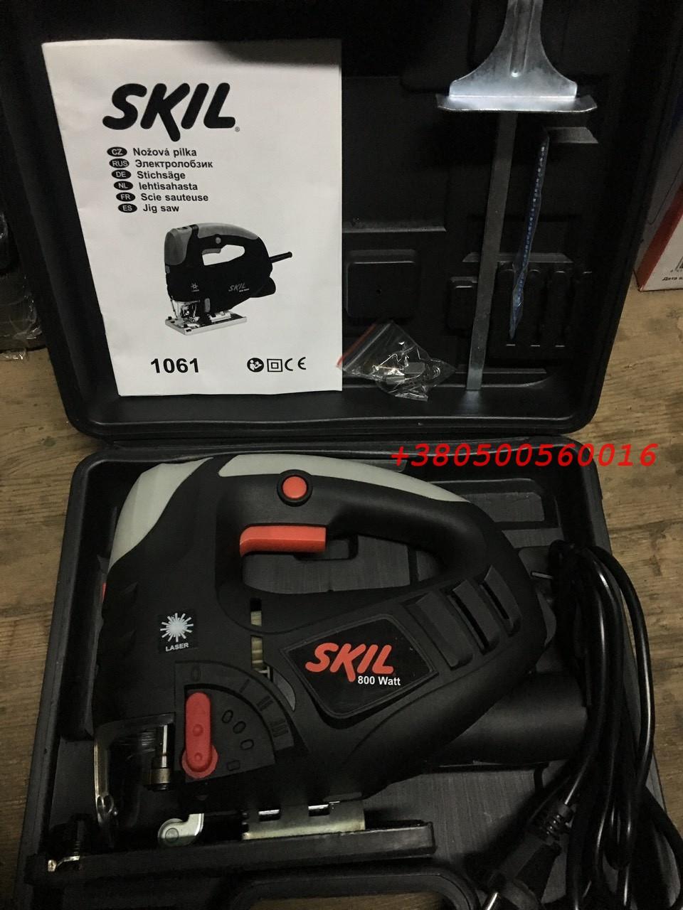 Электролобзик Skil 1061/ Лазерный маркер/ Лобзик в Кейсе/ 800Вт
