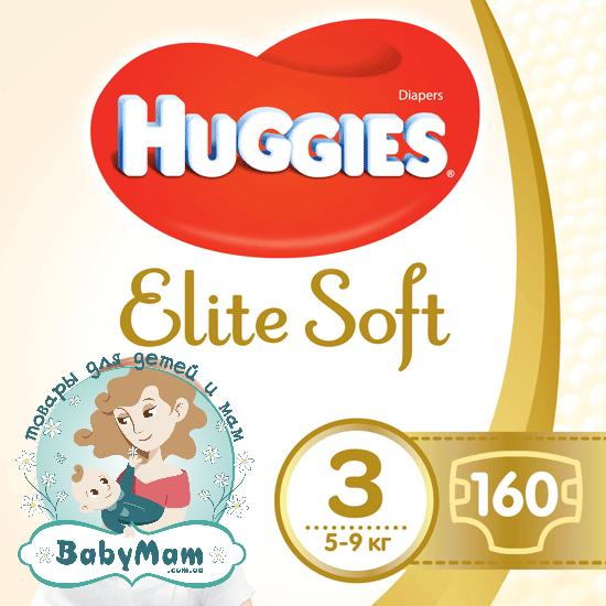 Подгузники Huggies Elite Soft Midi 3 (5-9 кг), 160шт