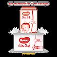 Подгузники Huggies Elite Soft Maxi 4 (8-14 кг), 132шт, фото 2