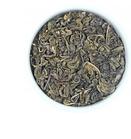 Чай Battler Зеленый Слон Крупнолистовой (ОПА) 200 гр. Ж/Б, фото 2