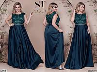 Вечерние женское длинное платье летнее шелк 48-52 размеров, 5 цветов