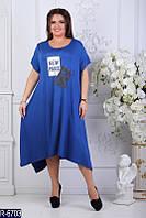 Платье R-6703 (50-54, 56-58, 60-62)