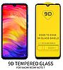 Защитное стекло Glasscover закаленное 9D для Xiaomi Redmi Note 7 / PRO / Есть чехлы /