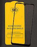 Захисне скло Glasscover загартоване 9D для Xiaomi Redmi Note 7 / PRO / Є чохли /, фото 6