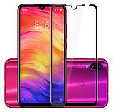 Защитное стекло Glasscover закаленное 9D для Xiaomi Redmi Note 7 / PRO / Есть чехлы /, фото 7