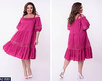 Женское платье летнее с кружевом большого размера (батал)
