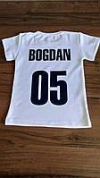 Детская футболка - Богдан 05