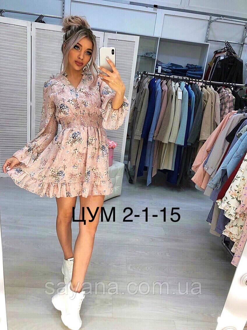 0ed4c1e4bbc Купить Женское нарядное платье с пышной юбкой в расцветках. АР-4 ...
