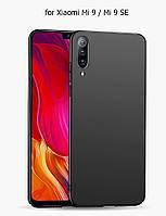 Силиконовый TPU чехол JOY для Xiaomi Mi 9 SE