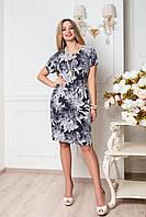 Нарядное женское летнее платье размеры 46-56, фото 1
