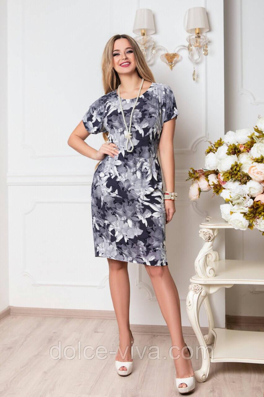 f7607a89957a129 Нарядное женское летнее платье размеры 46-56: продажа, цена в ...