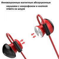 Наушники XoKo M5 Magnetic Red