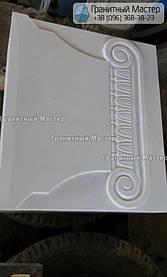 Памятник из белого мрамора женщине в с. Хотов, Киевской обл.  11