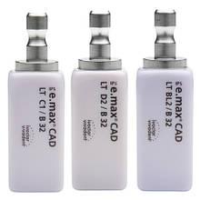 Блоки Ivoclar Vivadent IPS e.max CAD LT CAD / CAM, B 32