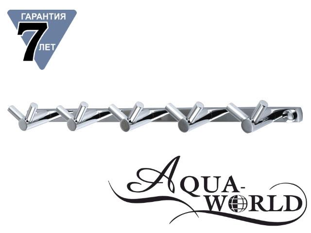 Вешалка для полотенец 5 крючков Aqua-World КСА007.17-5
