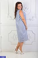 Платье Z-5567 (48-52, 54-58, 60-62)