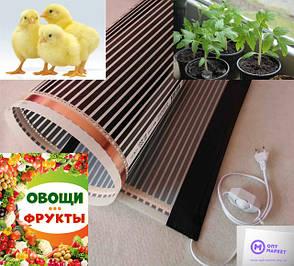 Коврик-сушилка (обогреватель для цыплят, подогрев грунта, сушка для фруктов, подогрев для рассады)