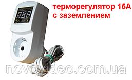 Терморегулятор цифровой ЦТР3-2Ч в розетку  на 15А с заземлением