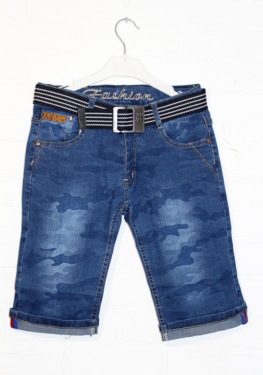Бриджи на мальчика джинсовые синий камуфляж