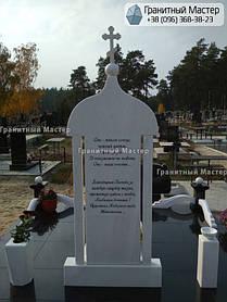 Памятник из гранита и мрамора молодой девушке. Сумская обл. г. Ахтырка 8