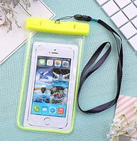 Водонепроницаемый чехол для телефона 6 дюймов с пластиковой застежкой. Желтый