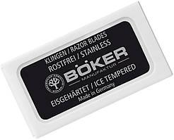 Сменные лезвия Boker Double Edge Razor Blades, ( 10шт/уп)