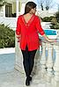 Жіночий костюм з подовженою ажурною блузкою, з 50-60 розмір