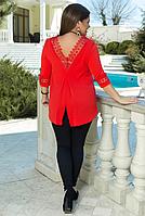 Женский костюм с удлиненной ажурной блузкой, с 50-60 размер, фото 1