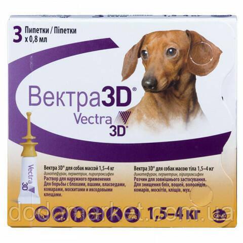 Вектра 3D капли от блох и клещей для собак весом от 1,5 до 4 кг (3*0,8 мл)