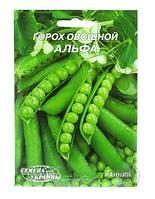 Насіння горох овочевий Альфа, 20г 5