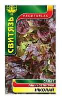Насіння салат Ніколай, 0,5г 10