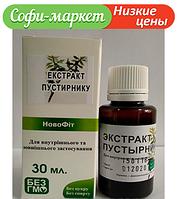 Пустырника экстракт Екстракт пустирнику  30 мл  Медагропром Новофит