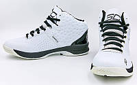 Кросівки баскетбольні чоловічі Under Armour (р-р 41-45, білий) Репліка, фото 1