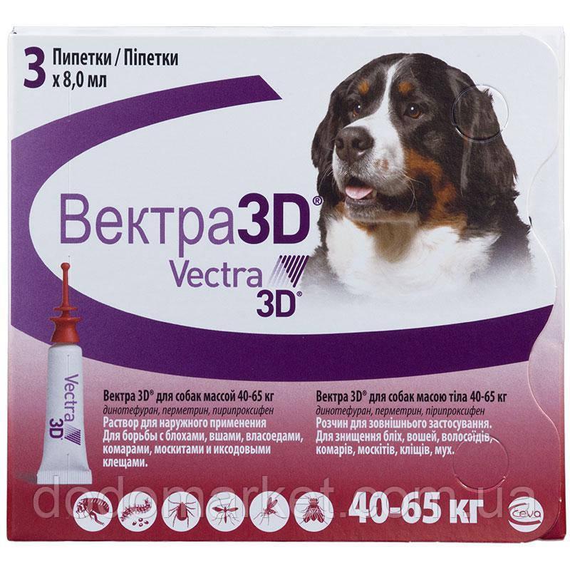 Вектра 3D краплі від бліх та кліщів для собак вагою від 40 до 65 кг (3*8 мл)