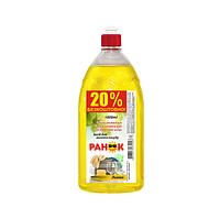 ➤ Рідкий засіб для миття посуду ➤ Рідина для миття посуду Ранок 1000 мл Лимон  4823317135557