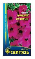 Насіння Петунiя гiбридна Рожевий Фламінго, 0,1г 10