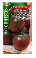 Насіння томат Чорний принц, 0,1г 10