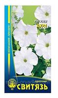 Насіння Петунiя гiбридна дрібноквіткова Аура біла, 0,1г 10