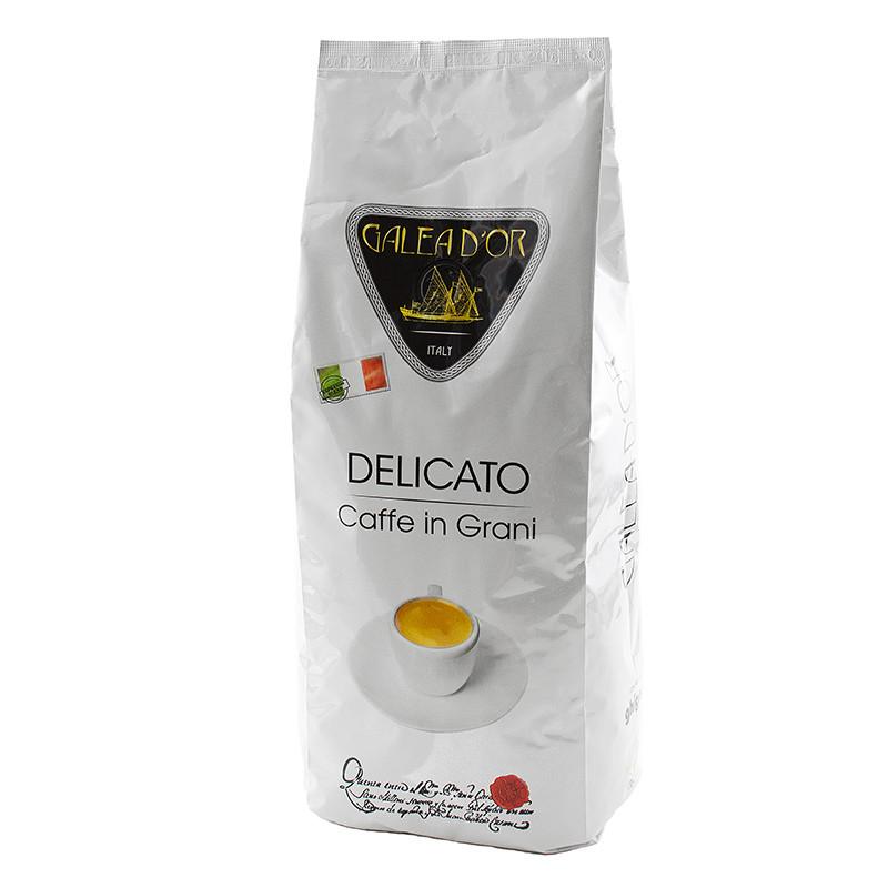 Кофе Galeador Delicato в зернах 1 кг (Оптовая цена от 2-х шт.)